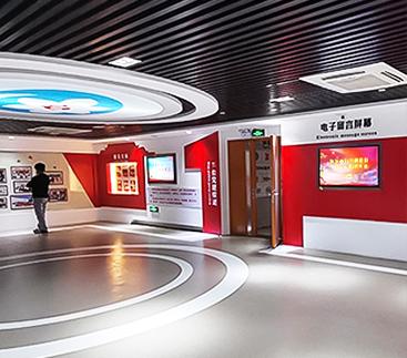 China•Administrative Exhibition Hall